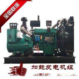 东莞柴油发电机组 柴油发电机组厂家