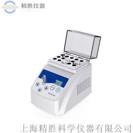 MiniH-100F迷你金属浴 干式恒温器