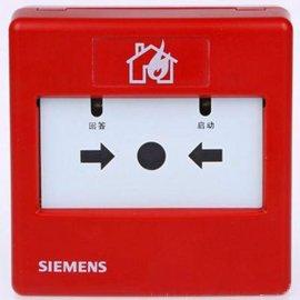 西门子   FDHM183消火栓按钮