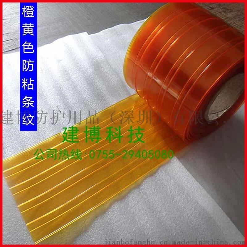 供應防靜電門簾透明塑料軟門簾 防靜電廠家生產