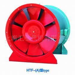 上海風機廠家直銷 HTF耐高溫3C風機 地下車庫消防排煙軸流風機