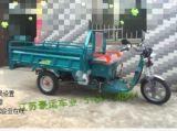 油电两用三轮车,油电两用三轮车生产厂家,油电两用三轮车