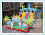 厂家直销大型儿童充气城堡充气蹦床 充气玩具