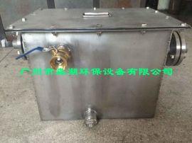 南阳餐饮厨房油水分离器隔油池老厂品牌现货**