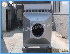 风道式空气电加热器大功率辅助电加热