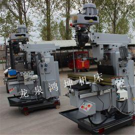 鸿坤制造zx6325w立卧两用炮塔铣床 **摇臂铣床 高精密台湾炮塔铣 模具**
