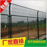 厂家定做车间隔离栅 围栏网 工厂隔离网