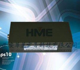24V电量检测充电器常用未必懂