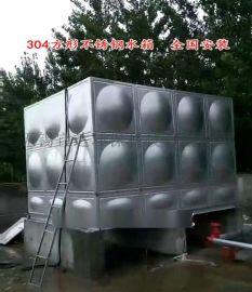 厂家生产安装方形不锈钢组合水箱
