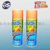 6S离型剂 电线分离剂 脱模剂生产厂家