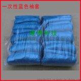 建博 塑料防水袖套 一次性防尘袖套