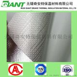 厂家直销铝箔玻纤布胶带管道胶带