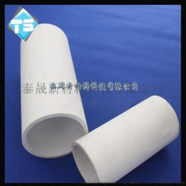 泰晟TS-114 氧化铝陶瓷管,大口径多种规格专业定制,耐磨耐腐蚀