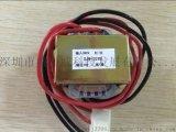 厂家直销低频变压器EI-48 可根据客户要求设计开发