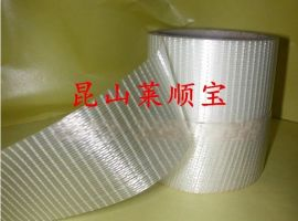 工业胶带 网格纤维胶带 加粘纤维网格胶带