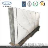 鋁蜂窩板應用於地板 高架地板 工裝地板 超薄瓷磚蜂窩板