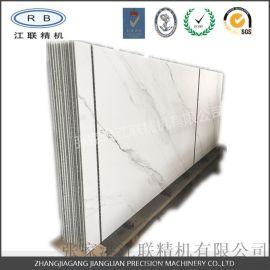 铝蜂窝板应用于地板 高架地板 工装地板 超薄瓷砖蜂窝板