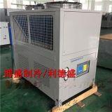 南京油冷机---南京博盛制冷厂家直销