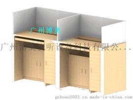 廣州博奧BRZE-2E防作弊考試專用電腦桌優惠促銷