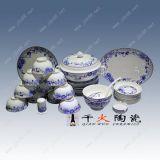 景德鎮手繪精品陶瓷食具批發廠家