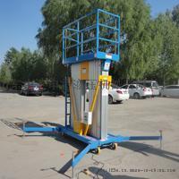 铝合金升降机单柱双柱液压升降平台车升降机平台