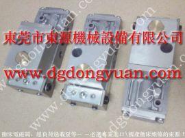 江苏扬力冲床超负荷油泵, SHOWA昭和OLP12S-H-L原装选维修冲床的东源