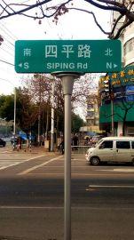 热销路名牌,路口指路牌,街道路名牌,多方向指向牌