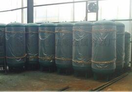 供应四川30立方储气罐厂家直销