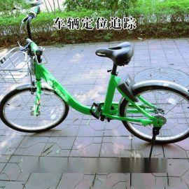 国外共享单车智能锁蓝牙解锁15年GPS技术低功耗耐低温-25度马蹄锁