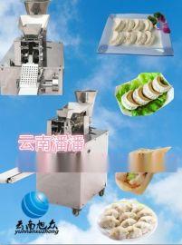 云南家用做饺子的机器,云南新款饺子机