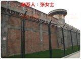 监狱防护栏@宣城监防护栏@防护栏