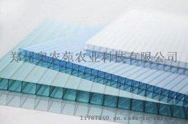 供应温室大棚阳光板