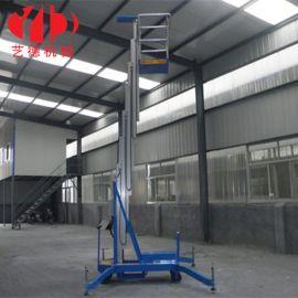 定制单双柱铝合金式升降机家用电梯高空作业车小型简易