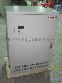 安徽EPS电源,1KWEPS消防应急电源