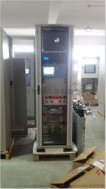 CEMS烟气分析系统