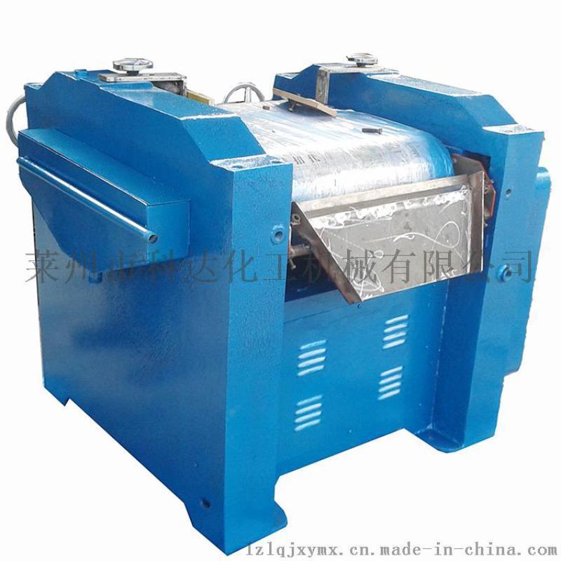 供应树脂铅芯三辊研磨机