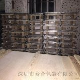 深圳工厂设备搬迁上门打包/木箱包装