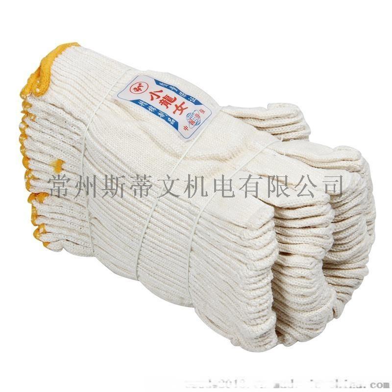 紗手套工作手套防護耐磨加厚細紗白尼龍棉紗手套線手套廠家防護