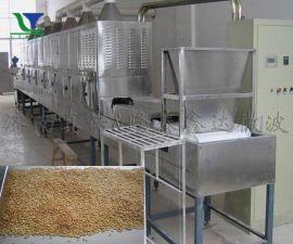 微波小麦胚芽干燥设备,隧道式微波杀菌设备厂家