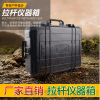 KY305-307-308工具箱塑料安全防護箱儀器箱便攜手提箱攝影器材箱