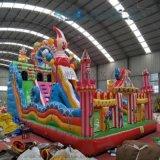 郑州充气城堡儿童乐园大型游乐场淘气堡跳床高滑梯