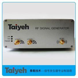 2.7Ghz向量信號發生器相位噪聲典型值<-108dBc/Hz@20kHz向量信號源