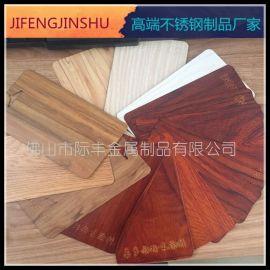 烤漆不锈钢木纹管40*40不锈钢木纹方管 楼梯专用扶手面管 立柱管