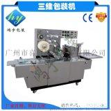 供应三维包装机,薄膜包装机
