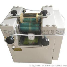 SM-65型实验室三辊研磨机 膏状物料用研磨机