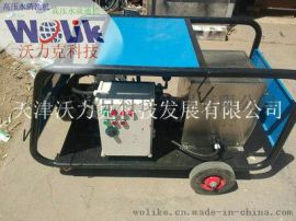 广东梅州WL25/15高温高压热水高压清洗机