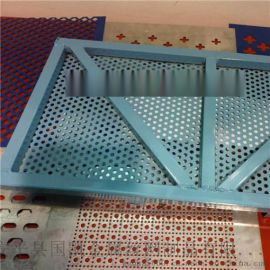 工地蓝色圆孔钢网 工地外层围网