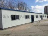天津彩钢房/临建彩钢板房/彩钢板房安装施工
