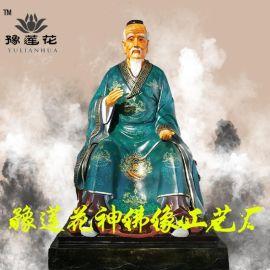 药王神像 四大名医雕像 华佗 扁鹊