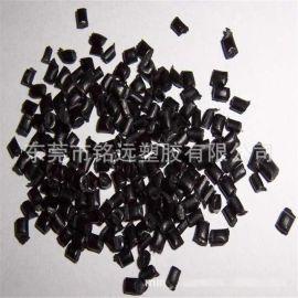 TPEE/台湾长春/1163-201LL/汽车部件/电子电器部件